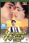 Qayamat Se Qayamat Tak Review, Images