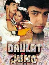 Daulat Ki Jung Review, Images