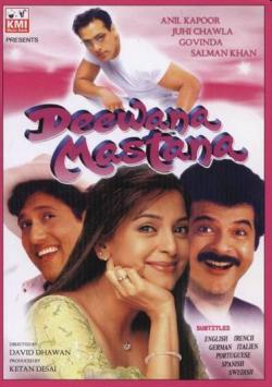 Deewana Mastana Review, Images