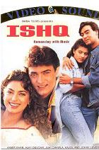 Ishq Review, Images