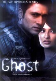 Ghost Review, Images
