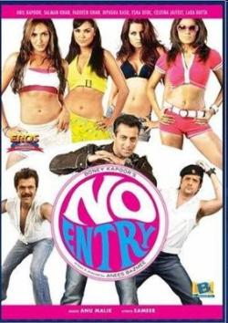 http://ic1.maxabout.com/movies/2005/n/no-entry.jpg