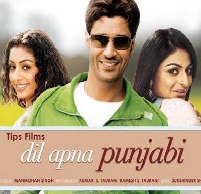 Language: Punjabi
