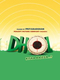 Dhol Review, Images
