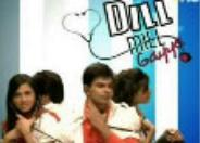 Dill Mill Gayye Review, Images