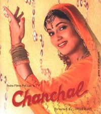 Chanchal Review, Images