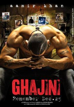 Ghajini Review, Ghajini Images, Ghajini Wallpapers