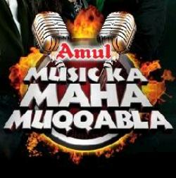 Amul Music Ka Maha Muqqabla Review, Images