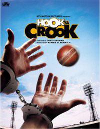 Hook Ya Crook Review, Images