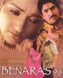 Benaras 1918 - A .. Review, Images