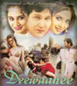 Deewaanee Review, Images