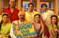 Jugni Chali Jalan.. Review, Images