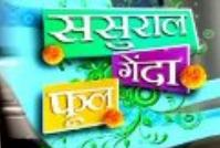 Sasural Genda Phool Review, Images