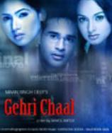 Gehri Chaal Review, Images