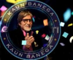 Kaun Banega Crore.. Review, Images