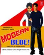 Modern Bebe Review, Images