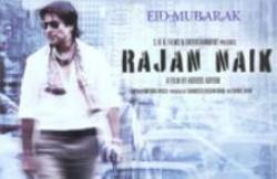 Rajan Naik Review, Images
