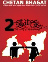 2 States Review, Images