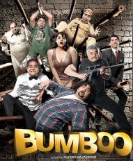 Bumboo Review, Images