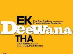 Ek Deewana Tha Review, Images