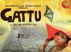 Gattu Review, Images