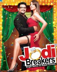 Jodi Breakers Review, Images