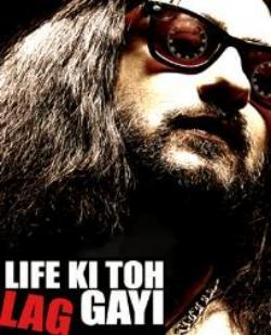 Life Ki Toh Lag Gayi Review, Images