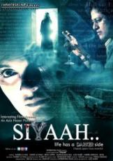 Siyaah.. Review, Images
