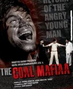 The Coal Mafiaa Review, Images