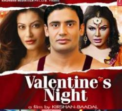 Valentine's Night Review, Images