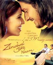 Zindagi Tere Naam Review, Images