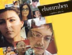 Chaurahen - Cross.. Review, Images