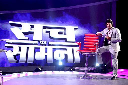 Sach Ka Saamna - Rajeev Khandelwal, Show Host